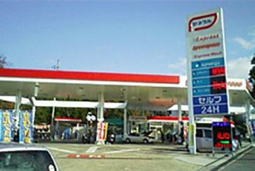 エスコ(ESCO)三和油業 様