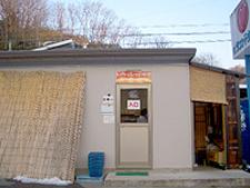 エスコ(ESCO) サンフードジャパン 様
