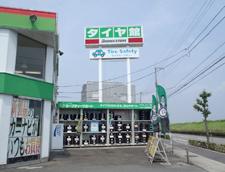 エスコ ブリヂストンリテールジャパン株式会社 様