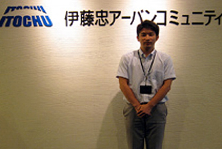 伊藤忠アーバンコミュニティ 菊田様