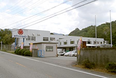 サンフードジャパン