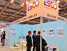 エスコ(ESCO) CareTEX2020
