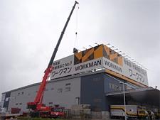 workman04