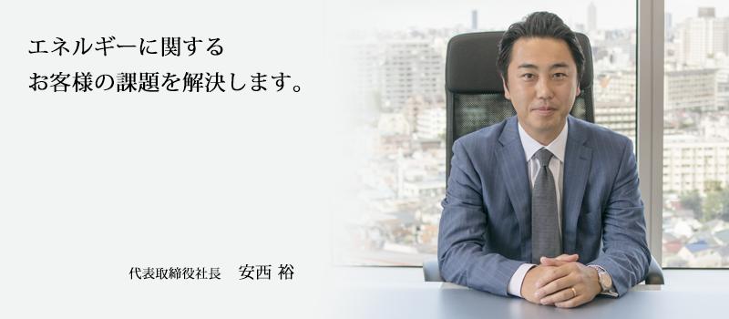 president_top